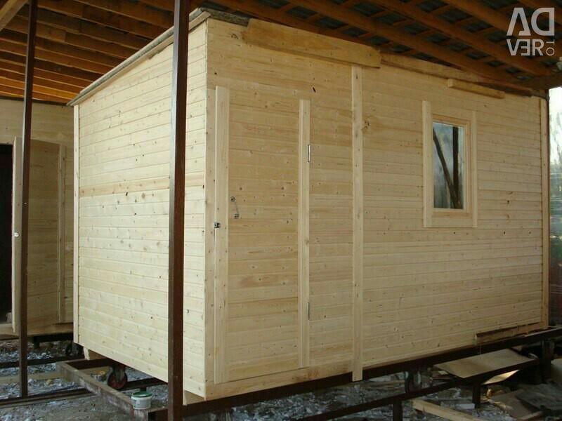 Change house 5 meters