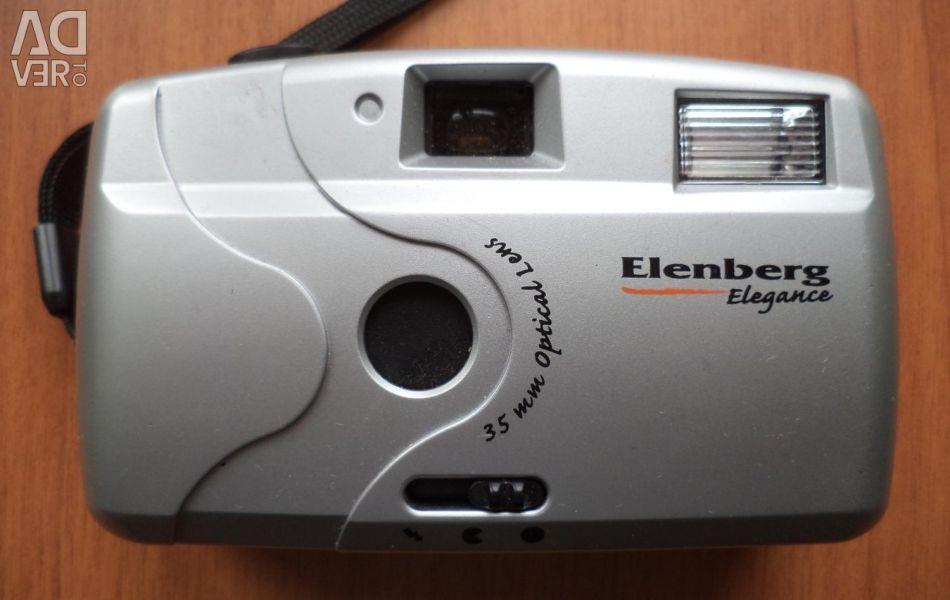 Camera Elenberg Elegance 101M, China