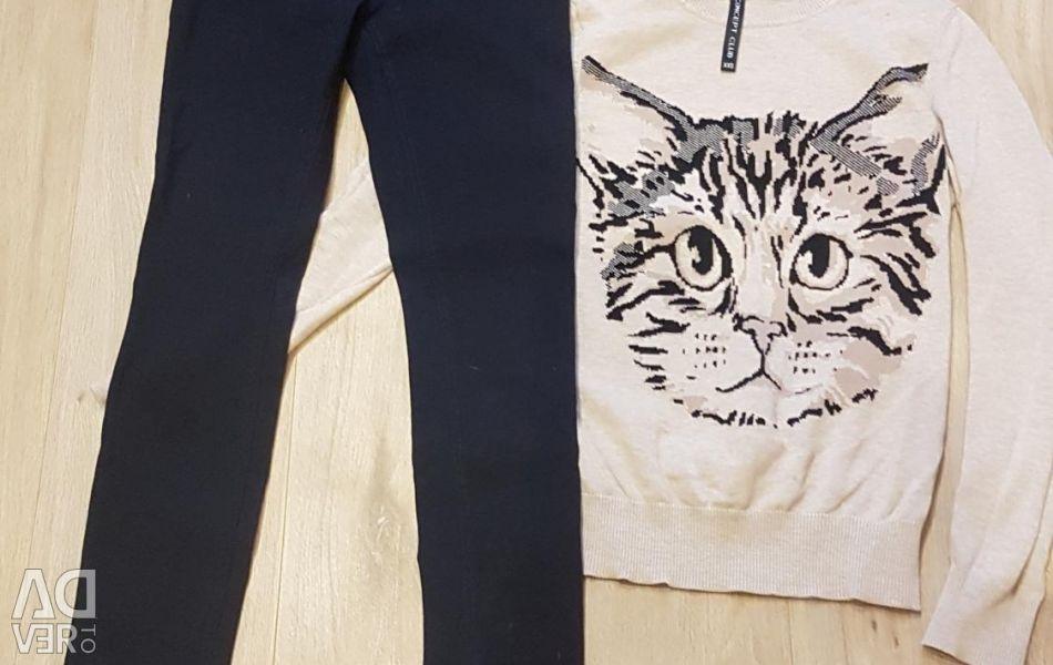 Jeans and sweatshirt