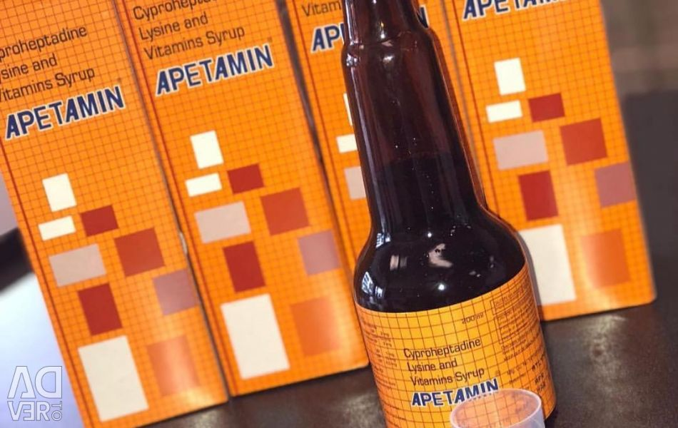Оптові сиропи та таблетки Apetamin за хорошими цінами