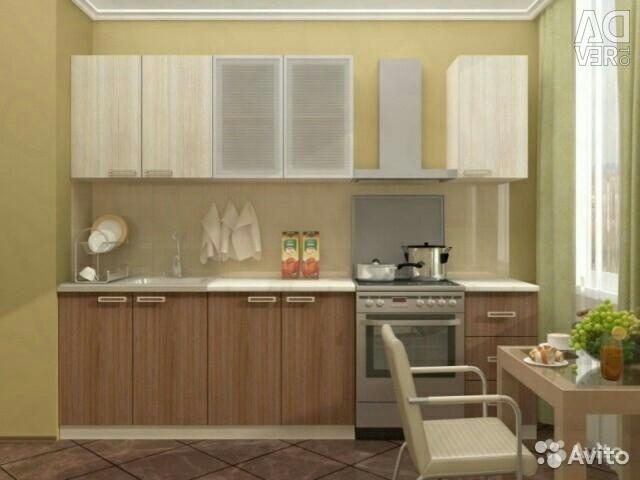 Katya-kitchen