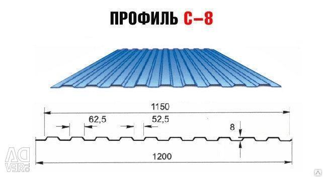 S-8 coated flooring