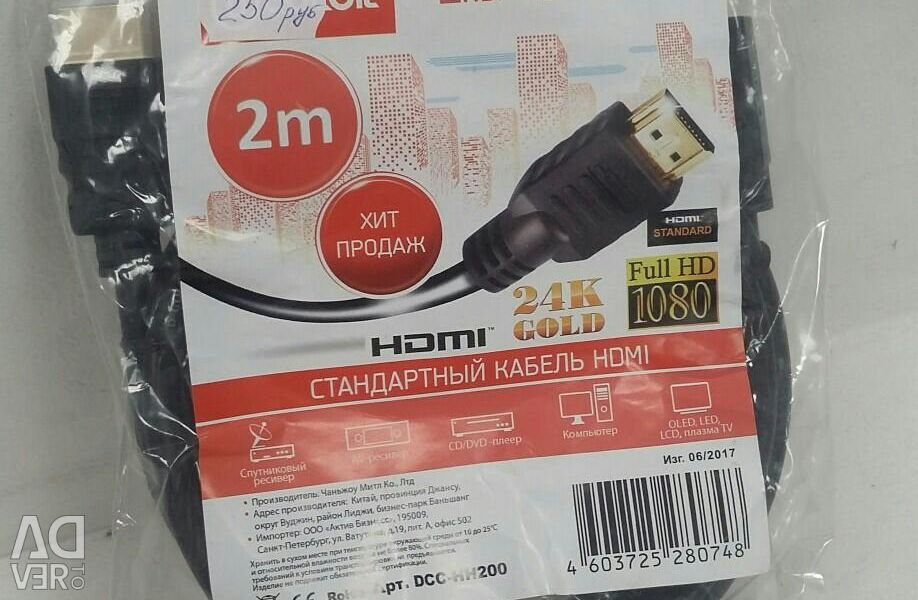 Νέο hdmi dcolor dcc-hh200