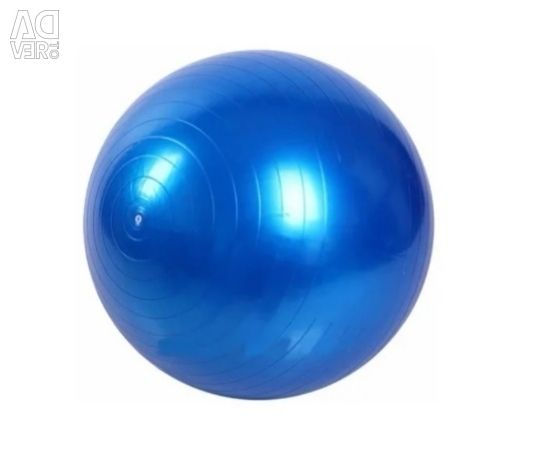 Ball for fitness.