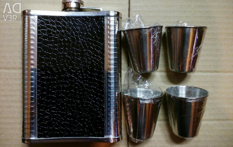 New flask 530 ml