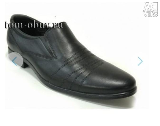 Ayakkabı deri yeni