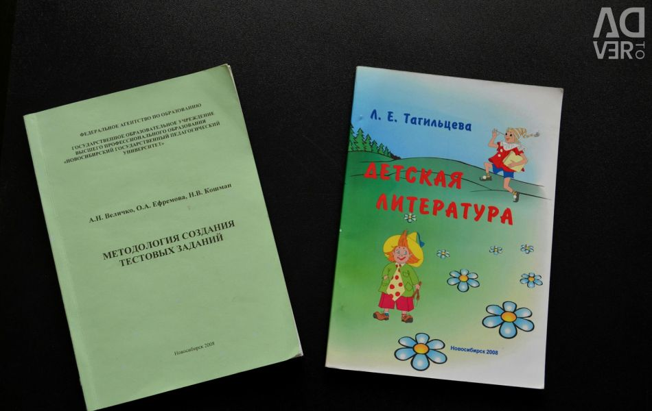 Methodical manual for students of the National Pedagogical University