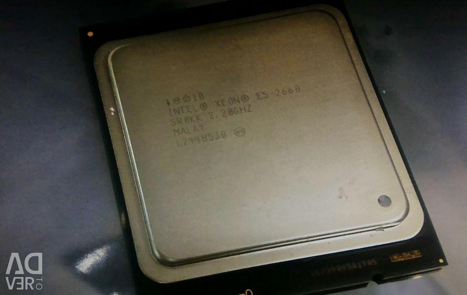 Intel Intel Xeon E5-2660 procesor șaisprezece-punct