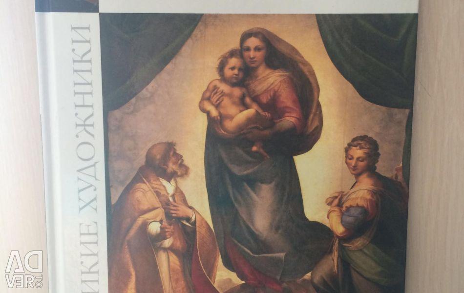 Cartea lui Raphael