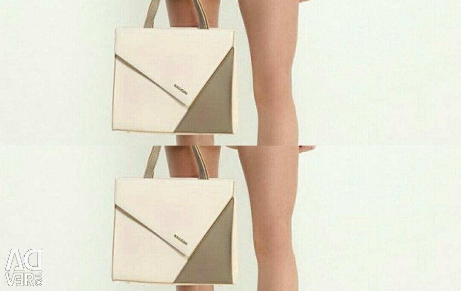 Нова сумка Baggini