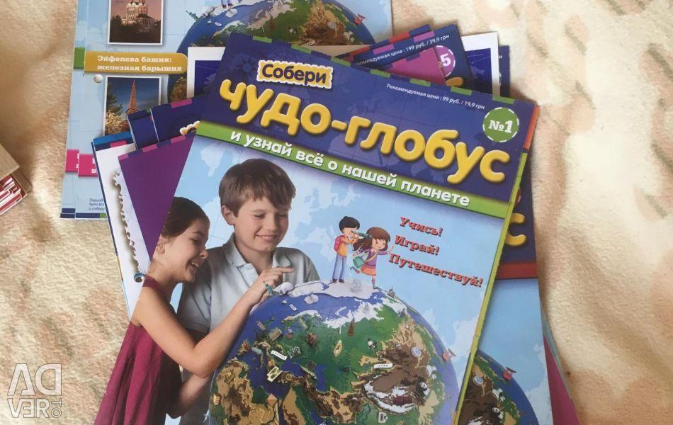 Dergi Küre Küre