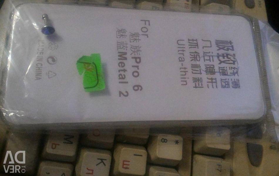 ★ Cutie din silicon transparent la telefon Meizu Pro6