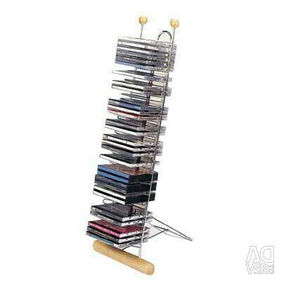 50 CD rack metal + finish