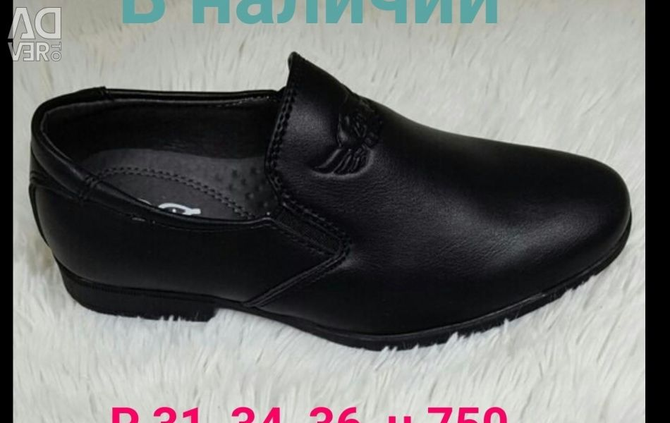Shoes for boy
