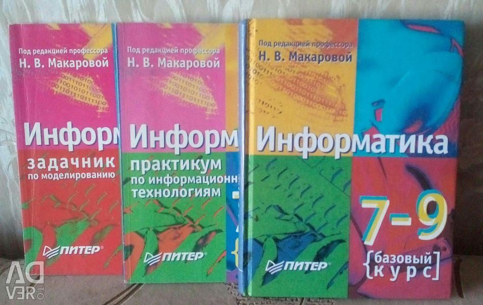 Informatics N.V.Makarova