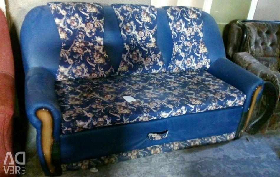 Καναπές bu