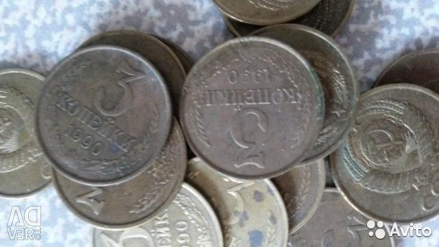 Πωλούν κέρματα
