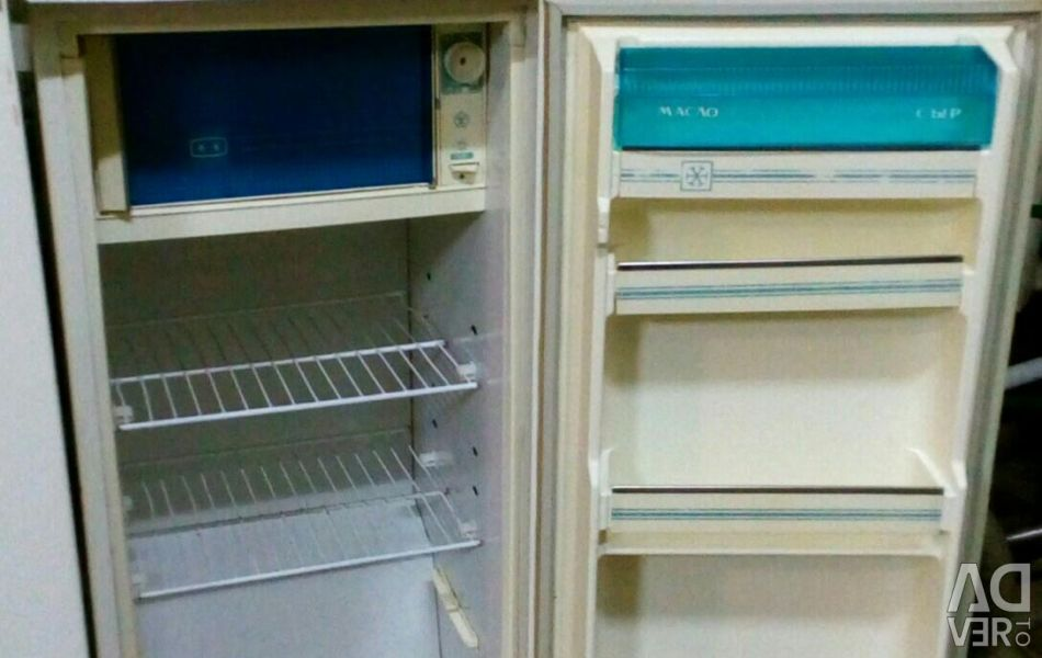 Small fridge bu