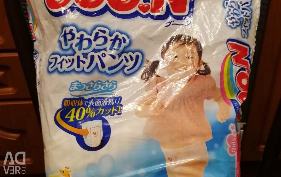 15pcs diapers panties.
