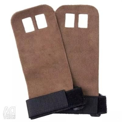 GYMNASTIC LINING BROWN (LEATHER)