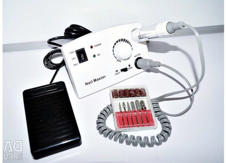 Апарат для педикюру та манікюру