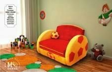 Καναπές μπάλα