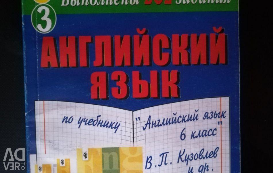 Комаренко.сидоренко решебник 9 по глобин математики а.и е.в