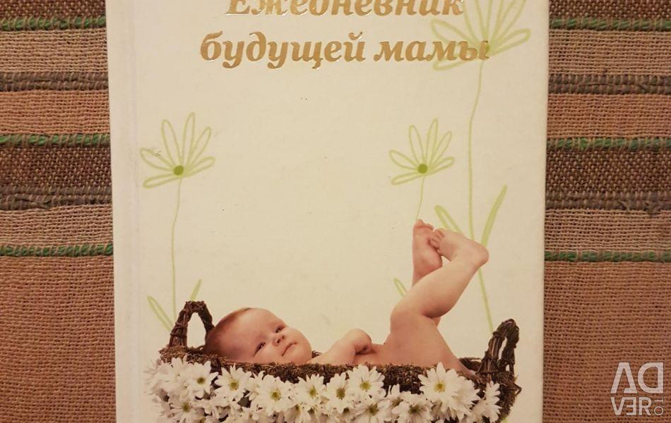Jurnal pentru o viitoare mamă