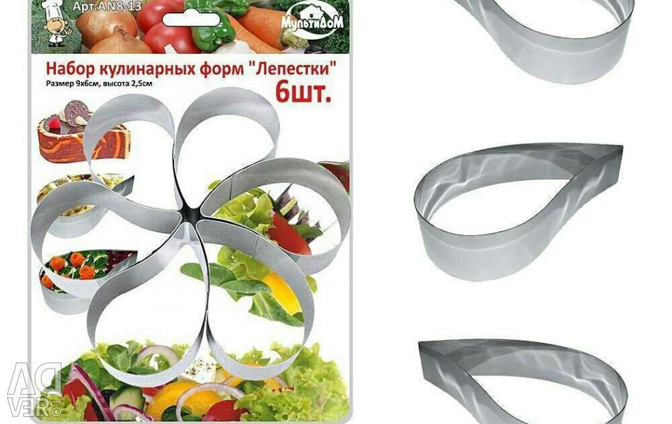 Набор форм кулинарных Мультидом «Лепестки»