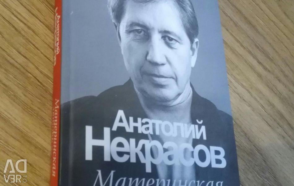 Anatoly Nekrasov Anne sevgisi