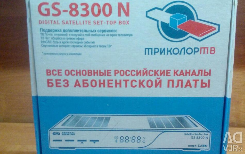 Digital receiver + dish