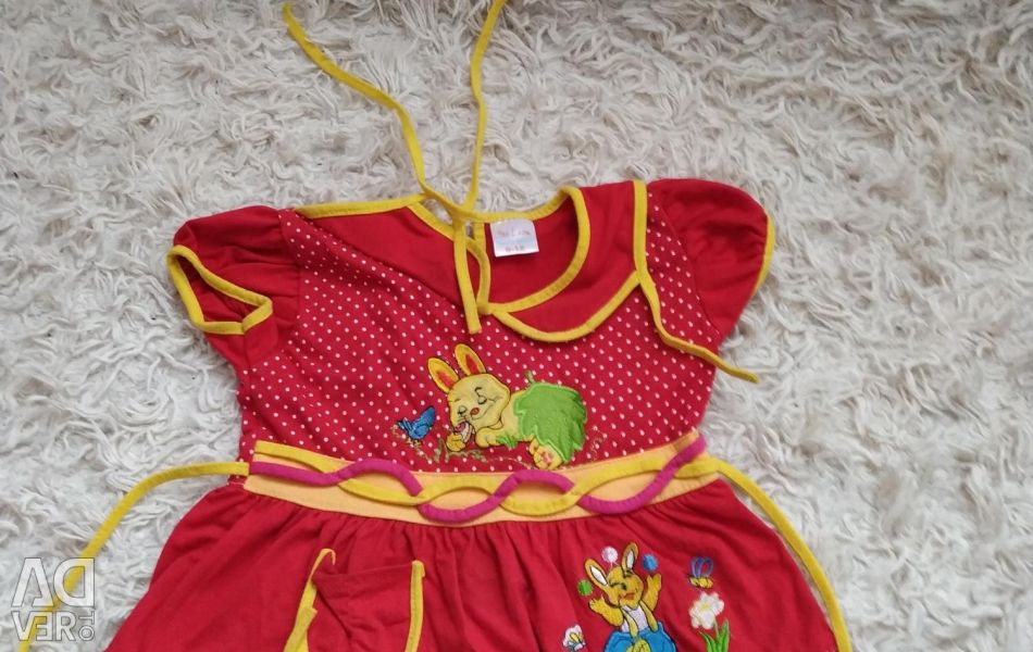 Φόρεμα για το μωρό