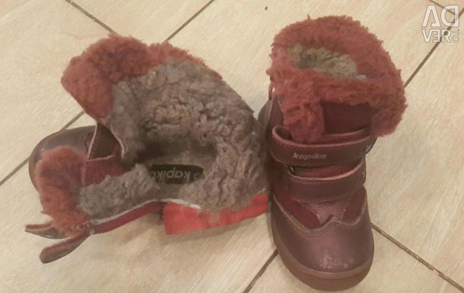 Kapika μπότες χειμωνιάτικων παιδιών
