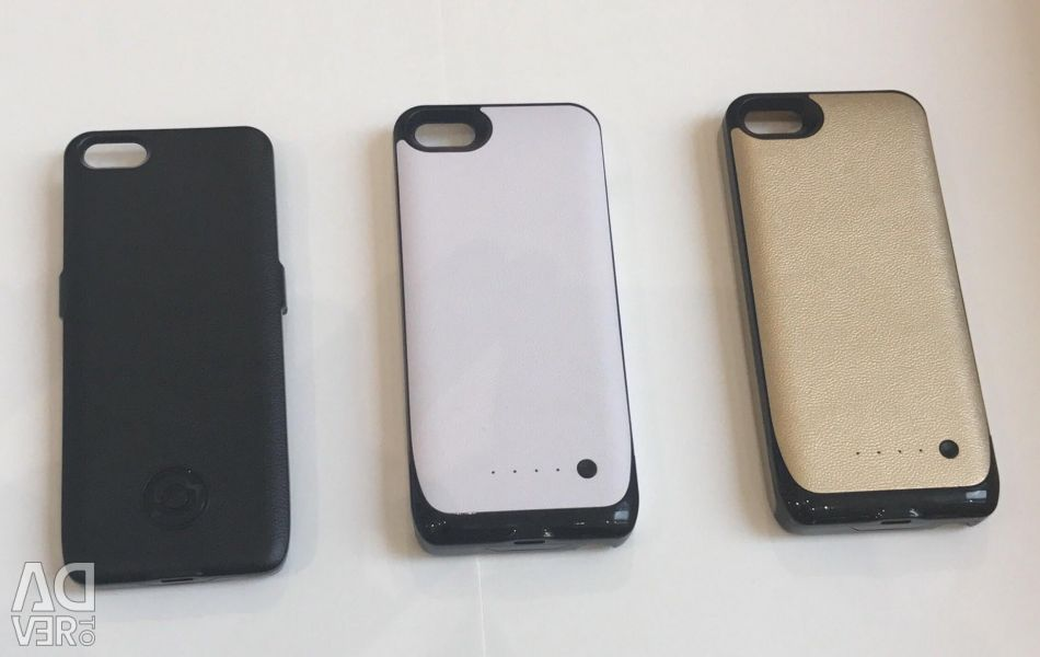 Battery cover for iPhone ? 5 / 5s
