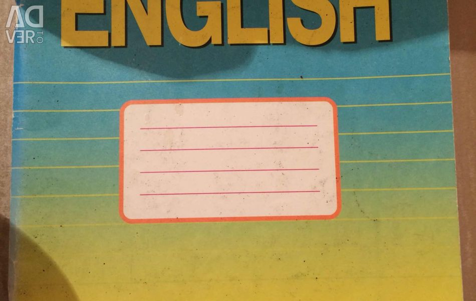 English workbook Grade 6