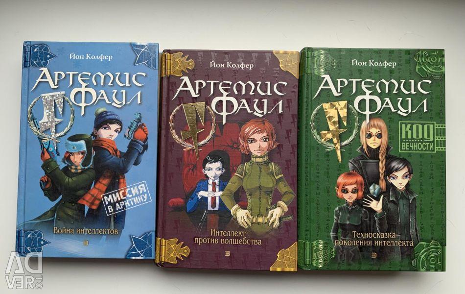 Книги Артемис Фаул
