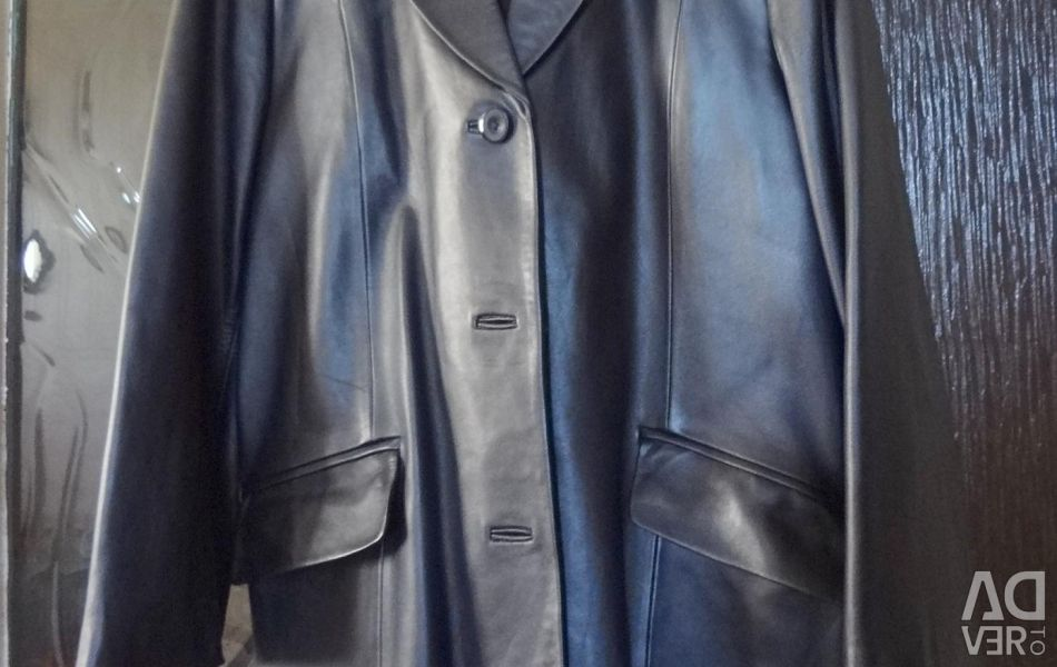 Jacheta din piele (Jacket)