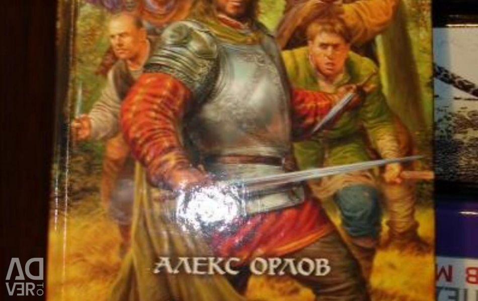 Fantezie. Alex Orlov