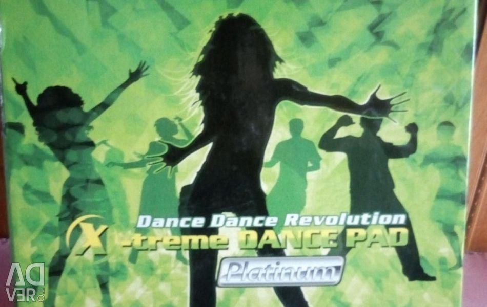Χαλιά χορού