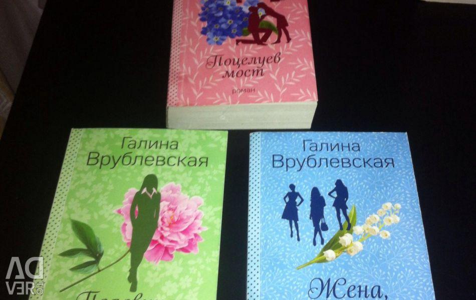 Romanların 3 kitabı koleksiyonu