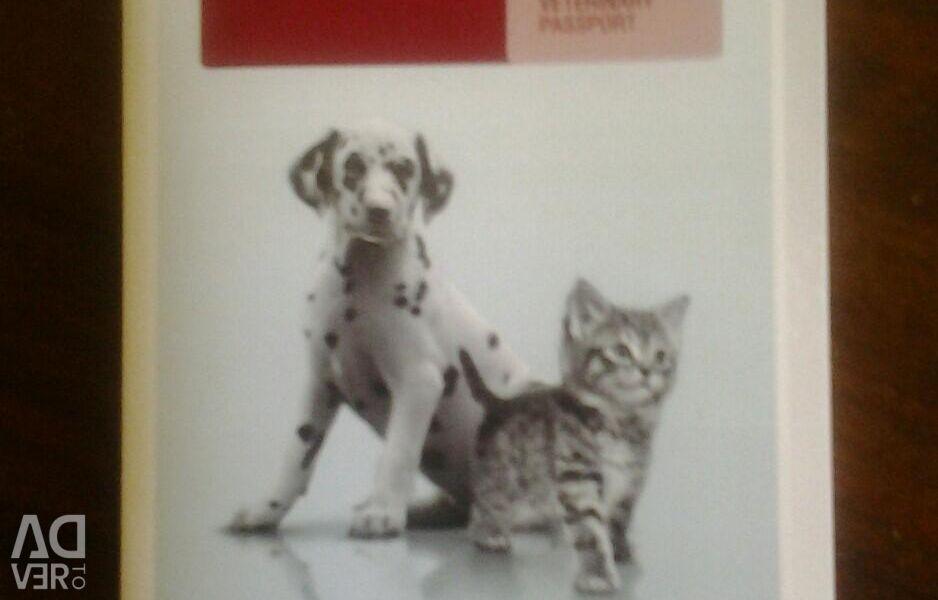 Pentru pisică sau pisică