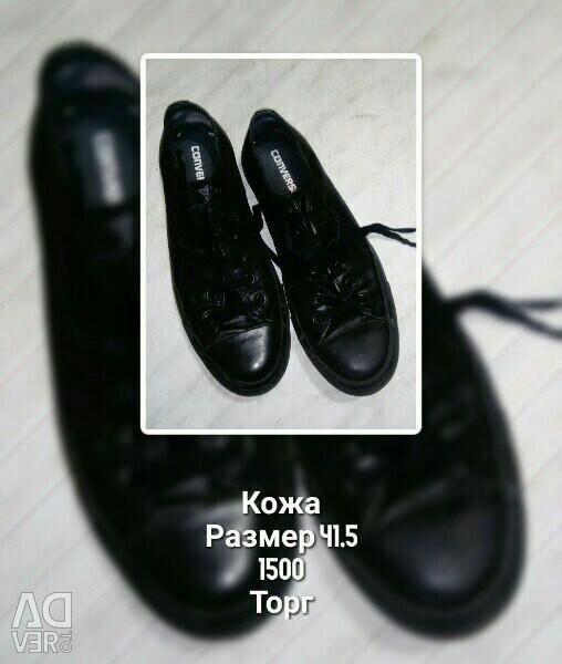 Παπούτσια Convers