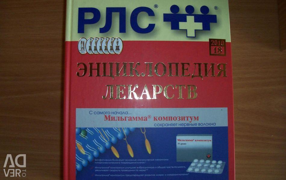 Encyclopedia of medicines