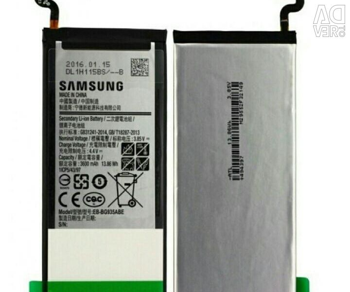 New batteries. original! On Samsung and iPhone
