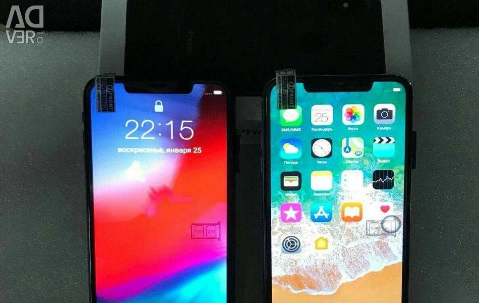 IPhone XS Μέγ