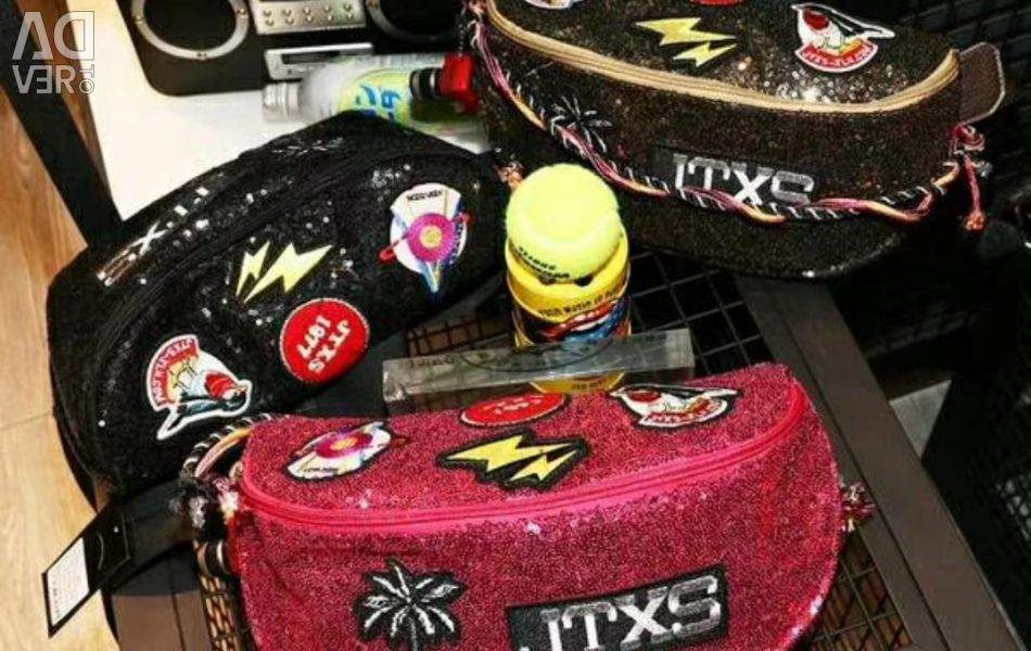 Marvelous Bag Banana Brand Black Red Advert To Sell Price 3 000 Rub Funny Birthday Cards Online Bapapcheapnameinfo