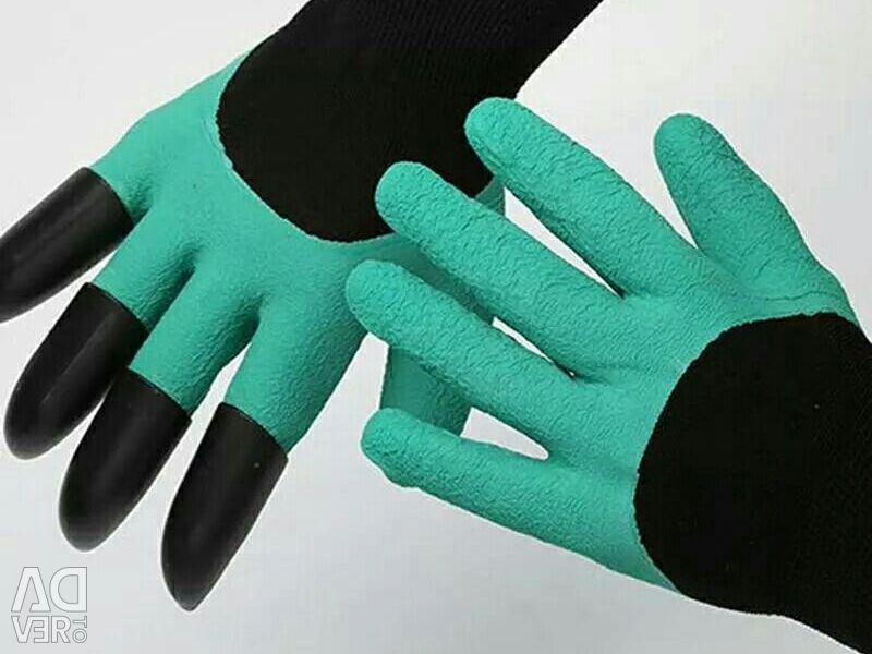 Gloves for giving