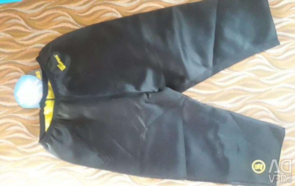 Slimming pantaloni noi