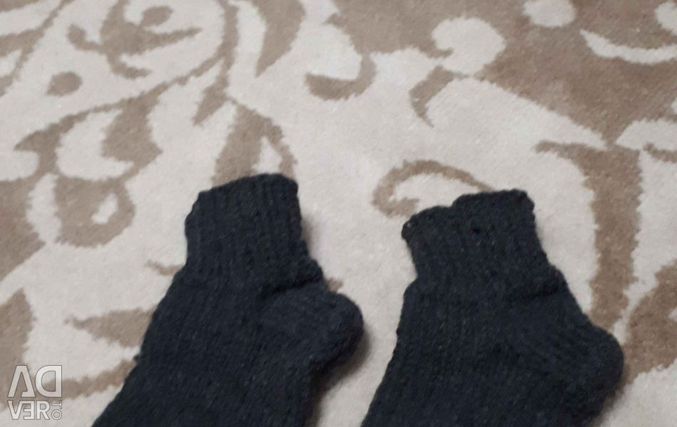 New socks.