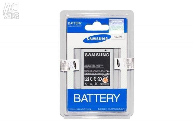 Battery Samsung Galaxy S5360
